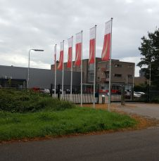 Plaza Foods: The entrance of the headquarters and production facility in Nijmegen, the Netherlands.